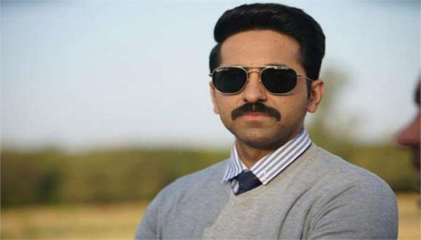 ayushman khurana releases a video made from article 15