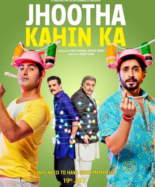 rishi kapoor movie first look out