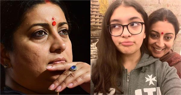 smriti irani reacts against trolled to her daughter