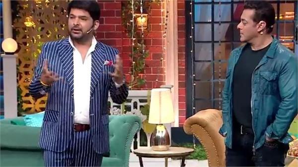 salman khan blame kapil sharma playing nepotism game at show