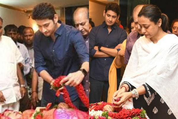 mahesh babu namrata shirodkar pay tribute to vijaya nirmala
