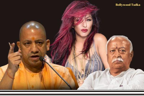 singer hard kaur controversial comment on rss and yogi adityanath