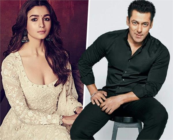 salman khan work with alia bhatt in this movie