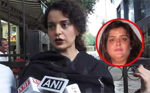 kangana ranaut saying about hrithik roshan sister sunaina rosha