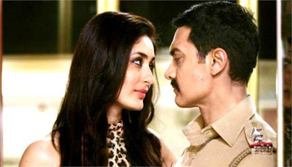 kareena kapoor khan will work with aamir khan