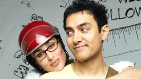 kareena kapoor will work with amir khan in lal singh chadda