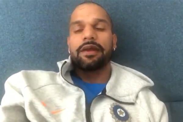 shikhar dhawan sent emotional message for his fan