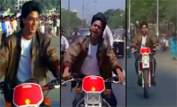 deewana shahrukh khan bike stunt repeat