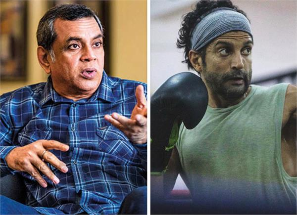 paresh rawal will work in farhan akhtar movie