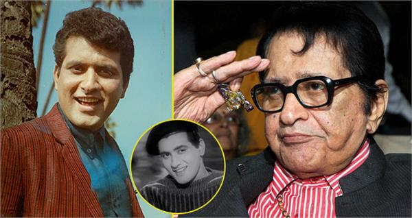 manoj kumar birthday special