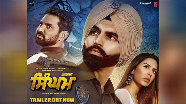 punjabi movie parmish verma movie singham punjabi trailer release