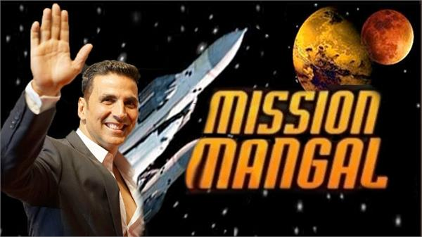 akshay kumar do mission mangal movie for this person