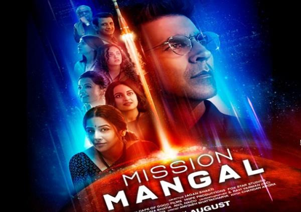 akshay kumar share his movie mission mangal poster