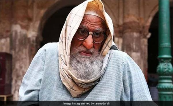 amitabh bachchan gulabo sitabo movie update
