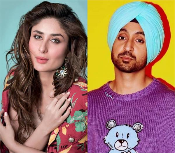 diljit work with bollywood actress kareena kapoor
