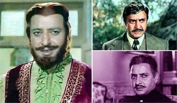bollywood actor pran death anniversary