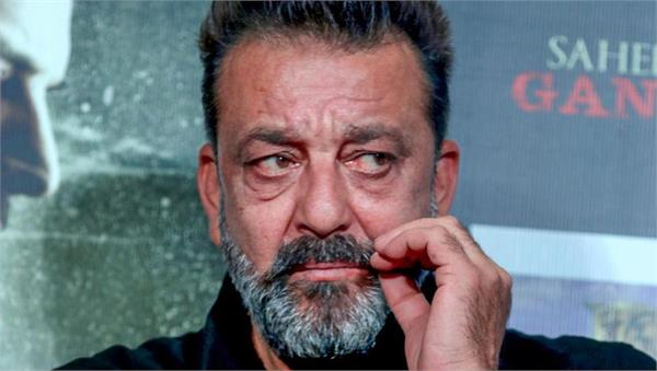sanjay dutt saying about munna bhai mbbs 3