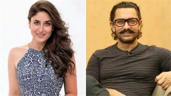 amir khan and kareena kapoor in lal singh chaddha
