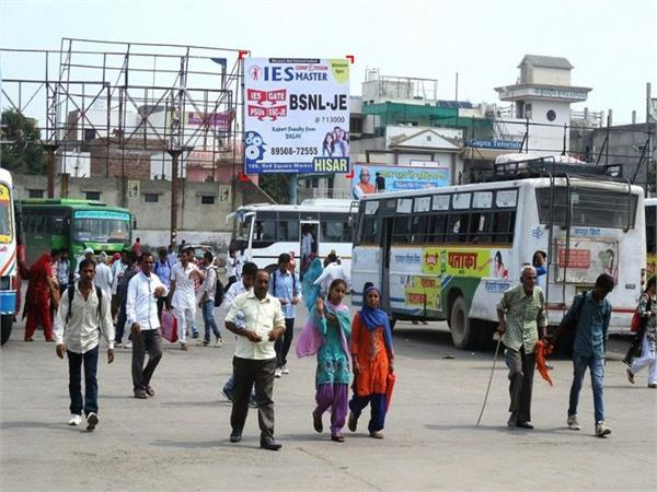 break the airport authority on shifting bus stand