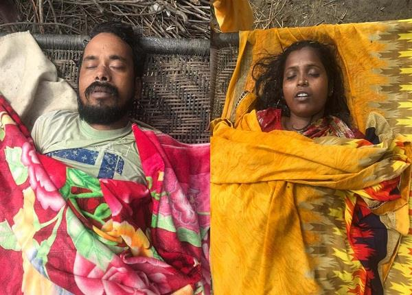 couple death