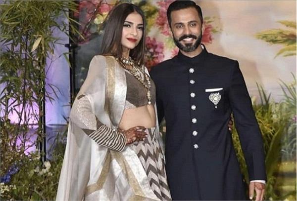 sonam kapoor and anand ahuja love story