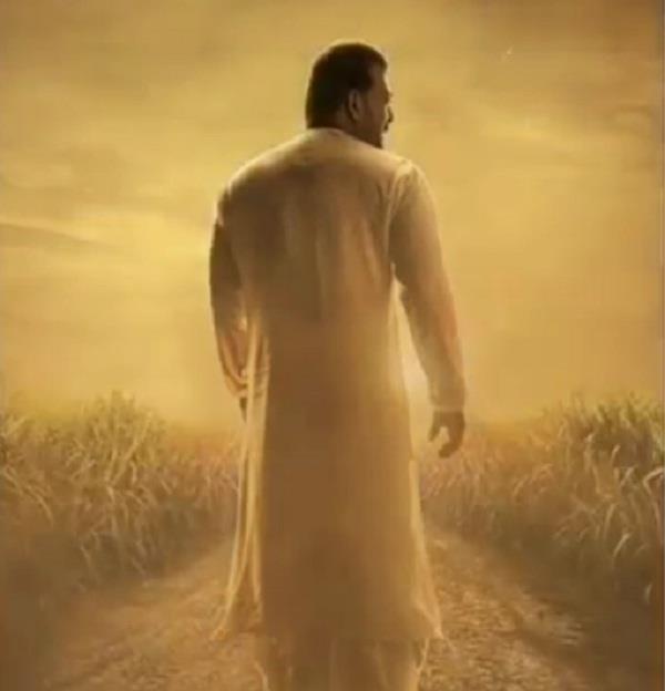sanjay dutt movie prasthanam motion poster release