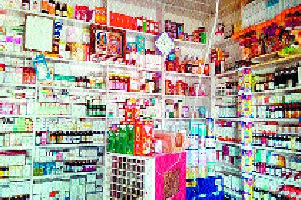 do not get a pharmacist at the store the certificate is given on rent