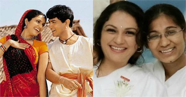 पहली ही फिल्म से स्टार बन गई थी आमिर खान की ये एक्ट्रेस, अब जी रही हैं सन्यासी की जिंदगी