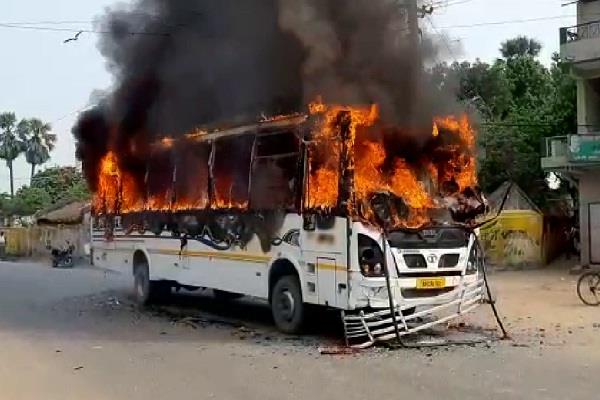 the angry mob fired in the bus