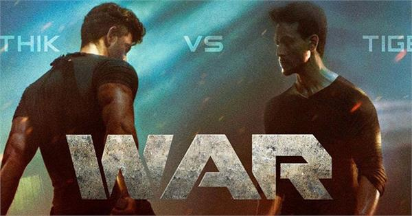 hrithik roshan tiger shroff film war teaser out
