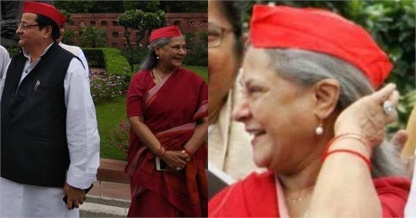 jaya bachchan users trolled social media