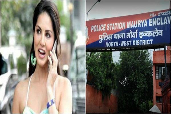 sunny phone number in arjun patiala created problem for delhi man