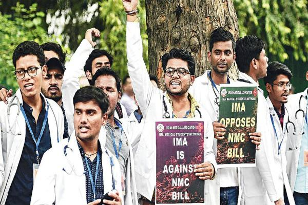 opposition of new medical bill 3 lakh doctors today on strike across country