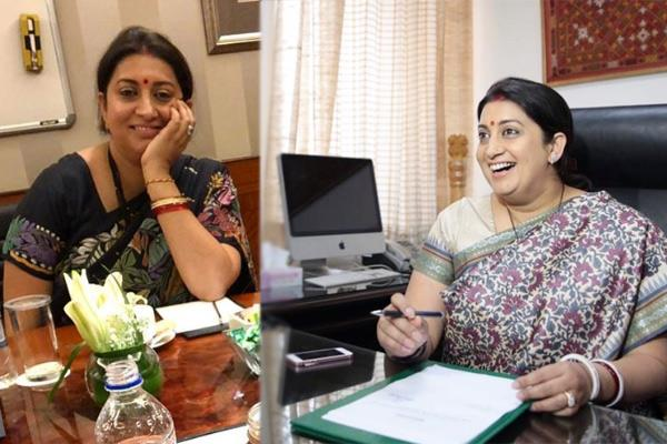 smriti irani trolled after sharing photo on instagram