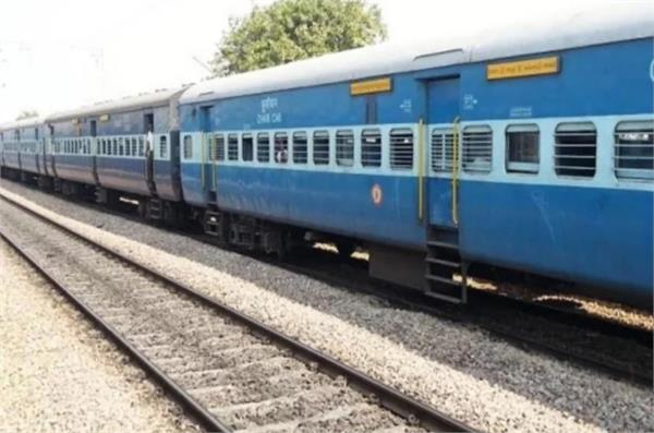 32 women and men killed in train accident