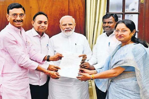 mps led sanjay seth issue hec meet pm modi assured solution
