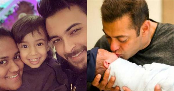 salman khan sister arpita is expecting her second child