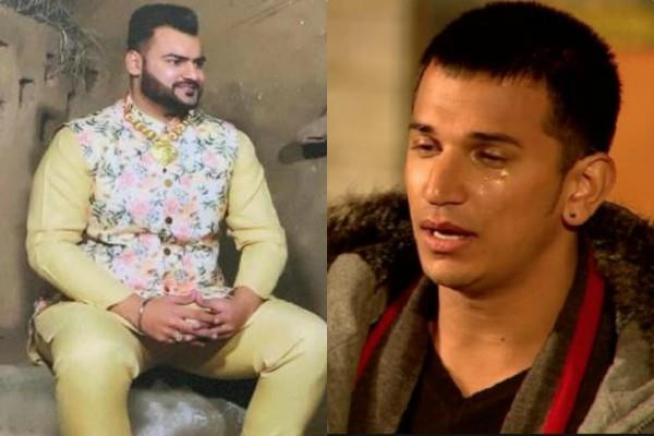 prince narula cried when talk about the death of his brother