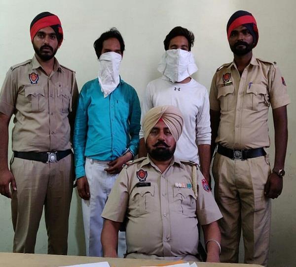 servant arrested