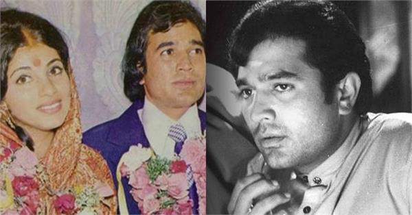 rajesh khanna anju mahendru love story and dimple kapadia marriage