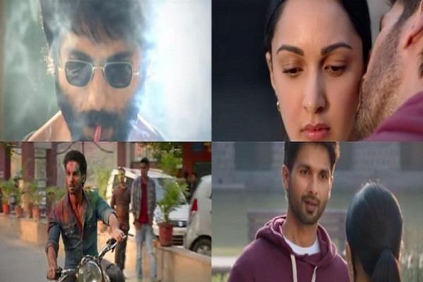 kabir singh box office collection day 11