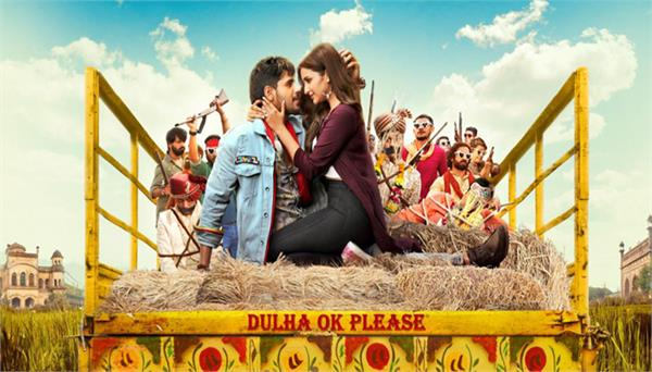 jabariya jodi songs will connect with all colours of country