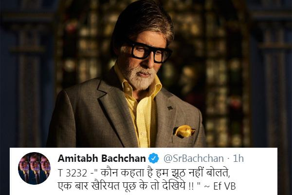 amitabh bachchan share jokes on social media