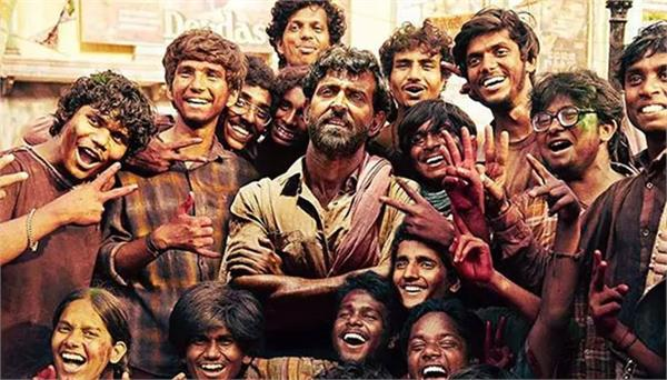 film super 30 announced tax free in new delhi