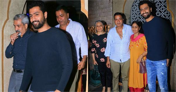 vicky kaushal dinner date with family