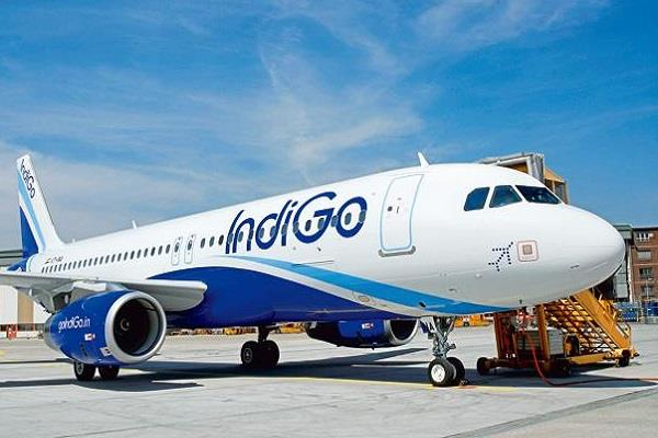 indigo airlines server down for some time