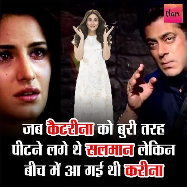 interesting fact of katrina kaif