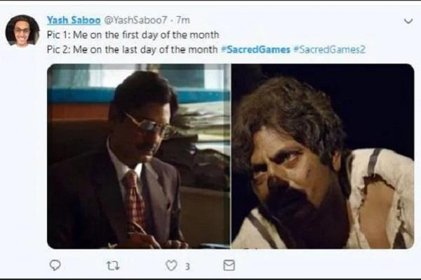 sacred games 2 trailer viral memes on social media