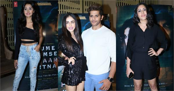kanchi surbhi chandna and others stars attend hame tumse pyar kitna screening
