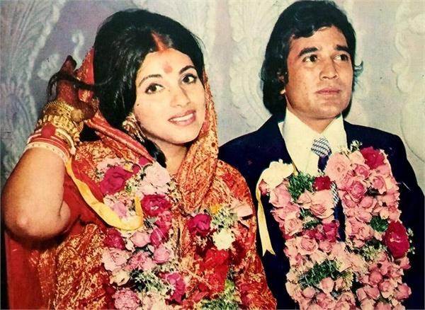 rajesh khanna and dimple kapadia relationship story